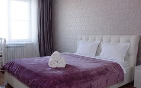 3-комнатная квартира, 120 м², 14/22 этаж посуточно, мкр Самал-2, Снегина 32/1 за 27 000 〒 в Алматы, Медеуский р-н
