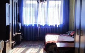 1-комнатная квартира, 22 м², 5/5 этаж, Токсан би 84 за 4.5 млн 〒 в Петропавловске