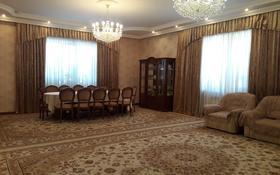 9-комнатный дом, 470 м², 11.2 сот., Кирпичный 177 за 135 млн 〒 в Актобе, Старый город