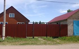 5-комнатный дом, 140 м², 10 сот., Прибрежное за 17.5 млн 〒 в Петропавловске