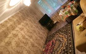 1-комнатная квартира, 33 м², 1/5 этаж, проспект Жибек Жолы — Ришата и Муслима Абдуллиных за 17.2 млн 〒 в Алматы, Медеуский р-н