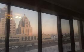 4-комнатная квартира, 126 м², 3/12 этаж, Сарыарка 3 — Шевченко за 58 млн 〒 в Нур-Султане (Астана), Сарыарка р-н