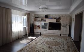6-комнатный дом, 278 м², 12 сот., Прибрежная 6 за 45 млн 〒 в Петропавловске