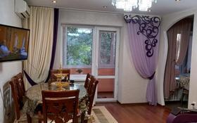 3-комнатная квартира, 63 м², 2/9 этаж, Бухар Жырау 11/1 — Лермонтова за 21 млн 〒 в Павлодаре