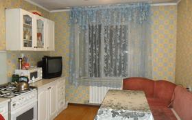 4-комнатная квартира, 81.7 м², 5/5 этаж, мкр Жулдыз-1, Мкр Жулдыз-2 за 25.5 млн 〒 в Алматы, Турксибский р-н