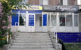 Офис площадью 65 м², улица Кабанбай батыра 89 за 26 млн 〒 в Семее