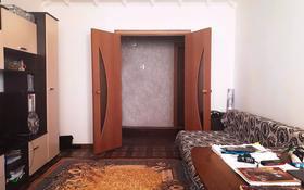 2-комнатная квартира, 48 м², 4/9 этаж, мкр. 4, Мкр 4 за 16 млн 〒 в Уральске, мкр. 4