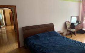 3-комнатная квартира, 112 м², 4/12 этаж помесячно, Славского 64/1 за 200 000 〒 в Усть-Каменогорске