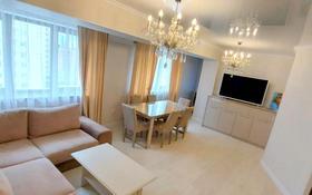 2-комнатная квартира, 55 м², 11/13 этаж помесячно, Достык 138 за 350 000 〒 в Алматы, Медеуский р-н