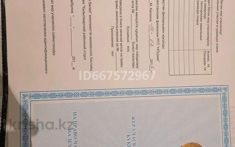 Участок 10 соток, Алматы 15 за 750 000 〒 в Бишкуле