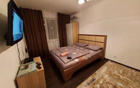 1-комнатная квартира, 33 м², 1/5 этаж посуточно, проспект Назарбаева — Сатпаева за 9 000 〒 в Алматы, Медеуский р-н