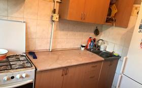 2-комнатная квартира, 42 м², 4/6 этаж, Кубеева за 9.2 млн 〒 в Костанае