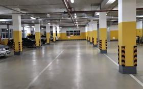 паркинг в ЖК Жигер 2 на 2 этаже за 1.5 млн 〒 в Нур-Султане (Астана), Алматы р-н