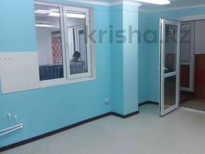 Офис площадью 25 м², Степной 2 39 за 65 000 〒 в Караганде, Казыбек би р-н — фото 6