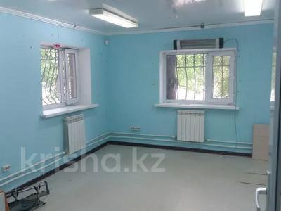Офис площадью 25 м², Степной 2 39 за 65 000 〒 в Караганде, Казыбек би р-н — фото 7