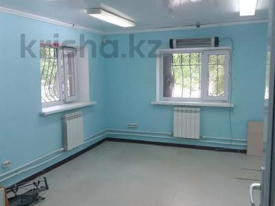 Офис площадью 25 м², Степной 2 39 за 65 000 〒 в Караганде, Казыбек би р-н — фото 8
