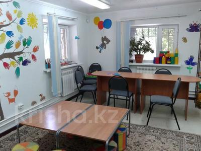 Офис площадью 25 м², Степной 2 39 за 65 000 〒 в Караганде, Казыбек би р-н — фото 5