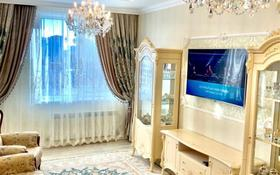 4-комнатная квартира, 130 м², 8/8 этаж, Керей и Жанибек хандар 6 за 58 млн 〒 в Нур-Султане (Астана), Есиль р-н