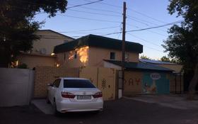 2 дома за 69 млн 〒 в Нур-Султане (Астана), Алматы р-н