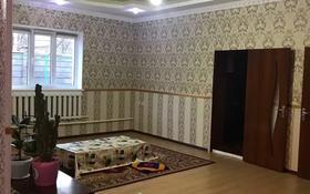 9-комнатный дом, 200 м², 8 сот., мкр Бадам-1, Жансая 36 за 22 млн 〒 в Шымкенте, Енбекшинский р-н