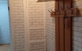 1-комнатная квартира, 32 м², Шухова за 9.3 млн 〒 в Петропавловске