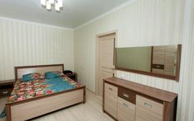 2-комнатная квартира, 64 м², 3/7 этаж посуточно, Кабанбая батыра 48/1 за 10 000 〒 в Нур-Султане (Астана), Есиль р-н