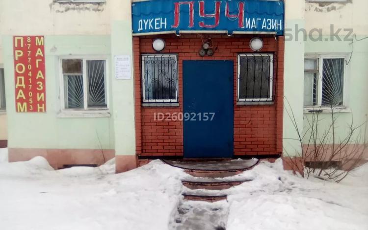 Магазин площадью 55 м², Панфилова 40/20 за 10 млн 〒 в