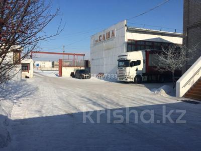 Промбаза 0.5 га, Торговая 4/9 за 250 млн 〒 в Павлодаре