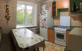 3-комнатная квартира, 62.2 м², 3/4 этаж, Жубанова 68А — Алтынсарина (Правды) за 16.7 млн 〒 в Алматы, Ауэзовский р-н