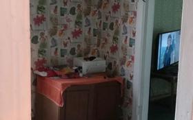 3-комнатный дом, 47 м², 6 сот., Баллестическая 8 за 4.5 млн 〒 в Усть-Каменогорске