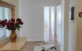 2-комнатная квартира, 90 м², 19/40 этаж посуточно, Достык 5 — Сауран за 15 000 〒 в Нур-Султане (Астана), Есиль р-н