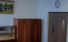1-комнатная квартира, 53 м², 4/15 этаж, Сейфуллина 8 за 16.8 млн 〒 в Нур-Султане (Астана), Сарыарка р-н