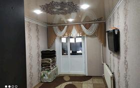 3-комнатная квартира, 61.8 м², 4/9 этаж, улица 50 лет Октября 29 за 22 млн 〒 в Рудном