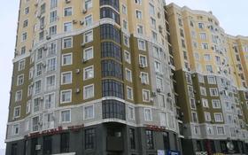 3-комнатная квартира, 120 м², 13/14 этаж посуточно, 11 мкрн 144 а — Арай Ажары за 15 000 〒 в Актобе, мкр 11
