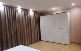 3-комнатная квартира, 115 м², 8/14 этаж, Сатпаева 9б за 65 млн 〒 в Алматы, Бостандыкский р-н