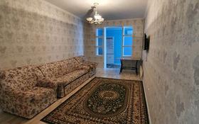 3-комнатная квартира, 70 м², 4/5 этаж помесячно, 12-й мкр 60 за 110 000 〒 в Актау, 12-й мкр