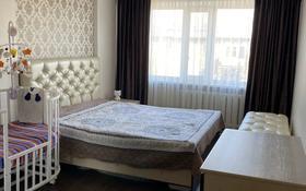 3-комнатная квартира, 60.3 м², 5/5 этаж, мкр Пришахтинск, 22й микрорайон 4 за 17.2 млн 〒 в Караганде, Октябрьский р-н