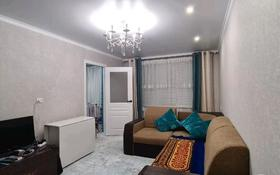2-комнатная квартира, 46 м², 1/5 этаж, Жастар 38 за ~ 12.4 млн 〒 в Талдыкоргане