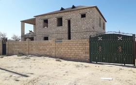 7-комнатный дом, 250 м², 10 сот., Ауезова 74 за 14 млн 〒 в Кызылтобе