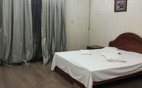 1-комнатная квартира, 70 м², 2/2 этаж по часам, Еримбетова 24 — Рыскулова за 1 000 〒 в Шымкенте, Енбекшинский р-н
