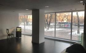 Магазин площадью 160 м², Толе Би — Ауэзова за 900 000 〒 в Алматы, Алмалинский р-н