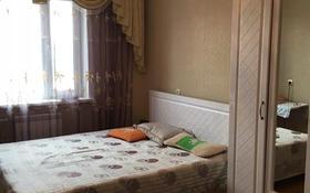 2-комнатная квартира, 51 м², 5/9 этаж, Естая 83 — проспект Назарбаева за 11 млн 〒 в Павлодаре