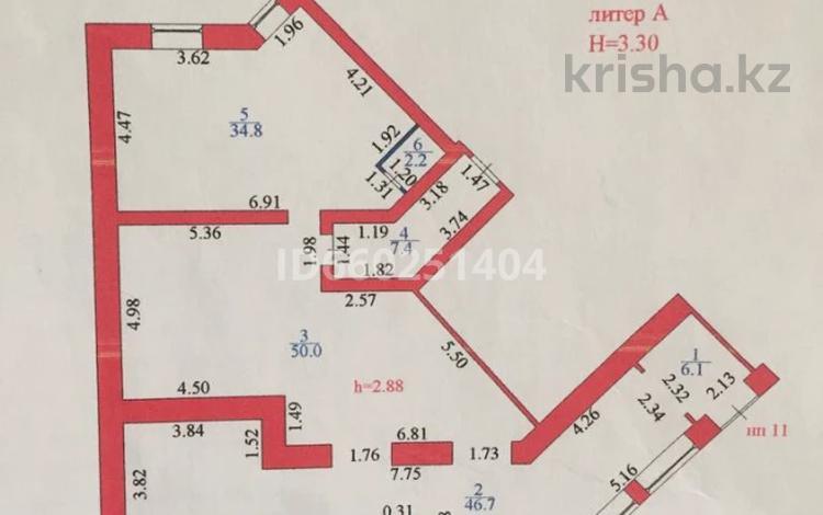 Магазин площадью 147 м², Тархана 17 — Жубанова за 380 000 〒 в Нур-Султане (Астана), Алматы р-н