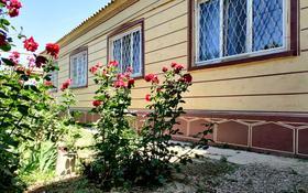 4-комнатный дом, 130 м², 14 сот., Химпоселок за 32 млн 〒 в Таразе