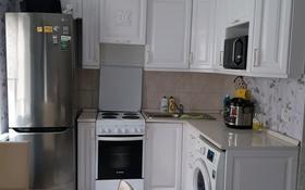 3-комнатная квартира, 56 м², 1/5 этаж, Казахстан 87 за 20 млн 〒 в Усть-Каменогорске