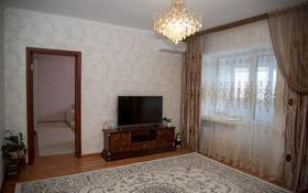 3-комнатная квартира, 73 м², 6/6 этаж, Чкалова за 15.5 млн 〒 в Костанае