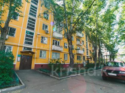 1-комнатная квартира, 31 м², 3/5 этаж, проспект Женис 69 за 9.7 млн 〒 в Нур-Султане (Астана), Сарыарка р-н — фото 12