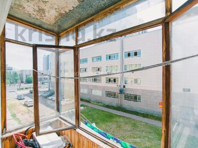 1-комнатная квартира, 31 м², 3/5 этаж, проспект Женис 69 за 9.7 млн 〒 в Нур-Султане (Астана), Сарыарка р-н — фото 4