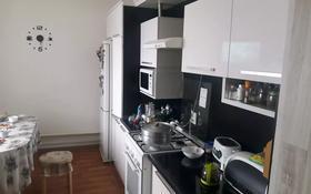 5-комнатный дом, 180 м², 10 сот., Т.Бегильдинова 63 за 30 млн 〒 в Нур-Султане (Астана)