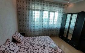3-комнатная квартира, 120 м², 14/15 этаж посуточно, Абая 150/230 — Турғыт Озал за 13 000 〒 в Алматы, Бостандыкский р-н